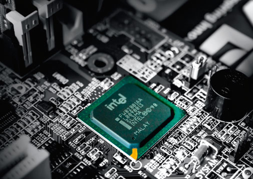Intel mejor chip 2025